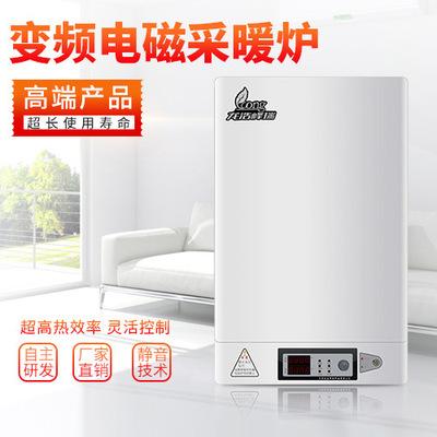 住宅用变频电磁采暖炉