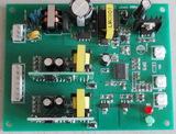 电磁开水炉控制板B款