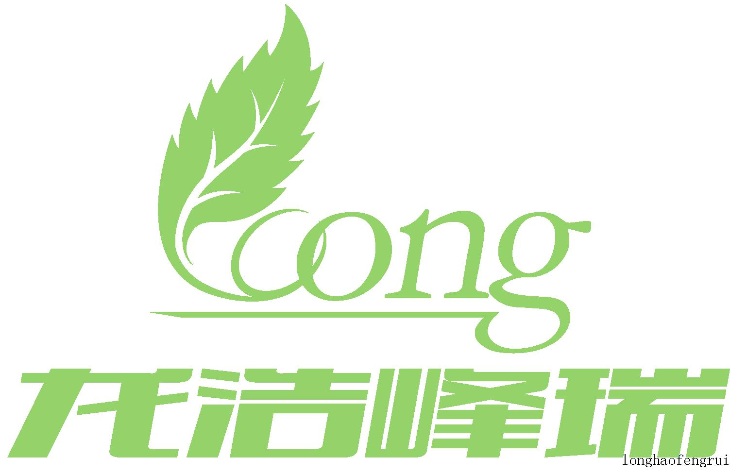 longhaofengrui
